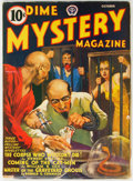 Pulps:Horror, Dime Mystery Magazine - October 1940 (Popular) Condition: FN-....