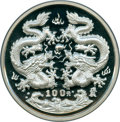"China: People's Republic silver Proof ""Year of the Dragon"" 100 Yuan (12 oz) 1988 PR68 Ultra Cameo NGC"