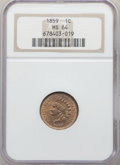 Indian Cents: , 1859 1C MS64 NGC. NGC Census: (490/161). PCGS Population: (772/218). MS64. Mintage 36,400,000. ...