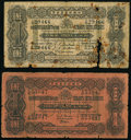Straits Settlements Government of Straits Settlements 1 Dollar 1.9.1906; 17.3.1911 Pic 1a; 1b Good; Very Good. ... (Tota...