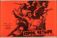 """Styridsatstyri (Mosfilm, 1959). Folded, Very Fine. Russian Poster (39"""" X 26""""). Foreign"""