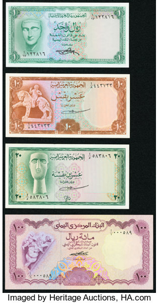 UNC YEMEN ARAB REPUBLIC 10 Buqshas 1966 Pick 4