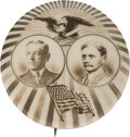 Political:Pinback Buttons (1896-present), Wilson & Marshall: Unbelievable St. Louis Button Company R...