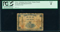 China Yokohama Specie Bank Limited, Tsingtao 10 Sen ND (1918) Pick S750b S/M#H31-130b PCGS Good 04