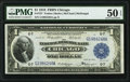 Fr. 727 $1 1918 Federal Reserve Bank Note PMG About Uncirculated 50 EPQ