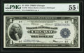 Fr. 729 $1 1918 Federal Reserve Bank Note PMG About Uncirculated 55 EPQ