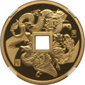 """China, China: People's Republic gold Proof """"Dragon & Phoenix"""" 2 Ounce Medal 2018 Gem Proof NGC, ..."""