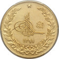 Afghanistan, Afghanistan: Amanullah gold 5 Amani SH 1299 (1920) AU Details (Cleaning) PCGS,...