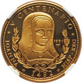 "Cuba, Cuba: Republic gold Proof ""Joanna - New World 500th Anniversary"" 50 Pesos 1991 PR70 Ultra Cameo NGC,..."