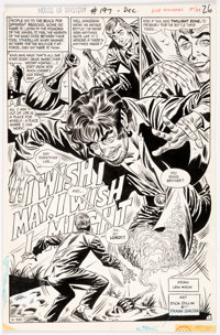 Dick Dillin and Frank Giacoia House of Mystery #197 Story Page 1 Original Art (DC Comics, 1971)