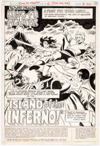 Ric Estrada and Wally Wood Kung-Fu Fighter #6 Splash Page 1 Original Art (Marvel Comics, 1976)