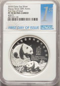 "China, China: People's Republic silver Proof Panda ""Macau Show 30th Anniversary"" 2 Ounce Medal 2018 PR70 Ultra Cameo NGC, ..."
