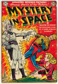 Mystery in Space #4 (DC, 1951) Condition: VG