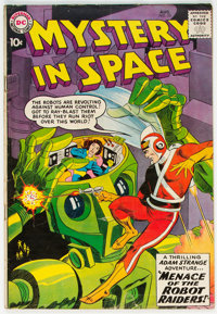 Mystery in Space #53 (DC, 1959) Condition: VG