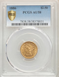 Liberty Quarter Eagles: , 1886 $2 1/2 AU58 PCGS. PCGS Population: (33/61). NGC Census: (46/81). CDN: $675 Whsle. Bid for NGC/PCGS AU58. Mintage 4,000...