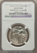 Commemorative Silver, 1915-S 50C Panama-Pacific -- Improperly Cleaned -- NGC Details. AU. Mintage 27,134. ...
