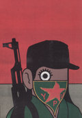 Prints & Multiples, After Paul Insect . YPJ, 2019. Offset lithograph in colors on paper. 23-1/2 x 16-1/2 inches (59.7 x 41.9 cm) (sheet). Ed...