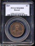 Coins of Hawaii: , 1847 1C Hawaii Cent MS62 Red and Brown PCGS....