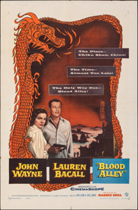 "Blood Alley (Warner Bros., 1955). Folded, Fine/Very Fine. One Sheet (27"" X 41""). Action"