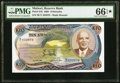 Malawi Reserve Bank of Malawi 10 Kwacha 1.4.1988 Pick 21b PMG Gem Uncirculated 66 EPQ★