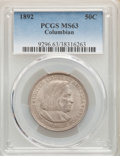 Commemorative Silver, 1892 50C Columbian MS63 PCGS. PCGS Population: (1846/3137). NGC Census: (1259/3046). MS63. Mintage 950,000. ...