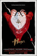 "Movie Posters:Horror, The Hunger (MGM/UA, 1983). Rolled, Very Fine/Near Mint. One Sheet (27"" X 41""). Horror.. ..."