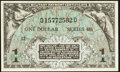 Military Payment Certificates:Series 481, Series 481 $1 Third Printing Choice About New.. ...