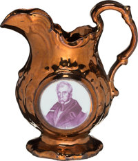 William Henry Harrison: Copper Luster Pitcher