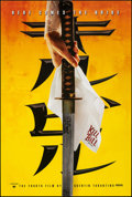 """Movie Posters:Action, Kill Bill: Vol. 1 (Miramax, 2003). Rolled, Very Fine. One Sheet (27"""" X 40"""") DS, Advance. Action.. ..."""