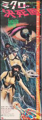 "Fantastic Voyage (20th Century Fox, 1966). Very Fine on Linen. Japanese STB (20"" X 57.5""). Science Fiction..."