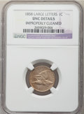 Flying Eagle Cents, 1858 1C Large Letters -- Improperly Cleaned -- NGC Details. Unc. Mintage 24,600,000....