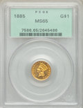 1885 G$1 MS65 PCGS. PCGS Population: (68/48). NGC Census: (55/82). CDN: $950 Whsle. Bid for NGC/PCGS MS65. Mintage 11,10...