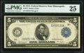 Fr. 877 $5 1914 Federal Reserve Note PMG Very Fine 25