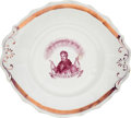 Political:3D & Other Display (pre-1896), William Henry Harrison: Strawberry Luster Campaign Platter....