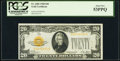 Fr. 2402 $20 1928 Gold Certificate. PCGS About New 53PPQ