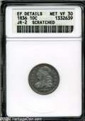 Bust Dimes: , 1836 10C VF30--Scratched--ANACS, XF Details JR-2....