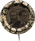 Political:Ferrotypes / Photo Badges (pre-1896), Hayes & Wheeler: Large Ferrotype Jugate in Lithographed Tin Frame....