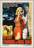 """Movie Posters:Foreign, Mystery of the Red Jungle & Other Lot (Mercury, R-1966). Folded, Overall: Very Fine-. Italian 2 - Fogli (39"""" X 55"""") & Italia... (Total: 2 Items)"""