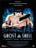 """Movie Posters:Science Fiction, Ghost in the Shell (Metropolitan Filmexport, 1995). Folded, Very Fine+. French Grande (45.5"""" X 61.5""""). Science Fiction.. ..."""