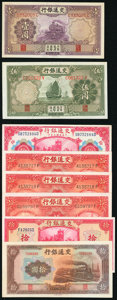 A Varied Selection of Eight Issues from the Bank of Communications in China. About Uncirculated or Better. ... (Total: 8...