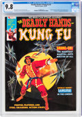 Magazines:Miscellaneous, The Deadly Hands of Kung Fu #5 (Marvel, 1974) CGC NM/MT 9....
