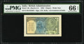 India Government of India 1 Rupee 1935 Pick 14b Jhun3.2.1A PMG Gem Uncirculated 66 EPQ