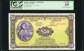 World Currency, Ireland Central Bank of Ireland 50 Pounds 4.11.1970 Pick 68b PCGS Very Fine 30.. ...
