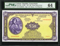 Ireland Central Bank of Ireland 50 Pounds 4.4.1977 Pick 68c PMG Choice Uncirculated 64