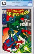 Silver Age (1956-1969):Superhero, The Amazing Spider-Man #78 (Marvel, 1969) CGC NM- 9.2 White pages....