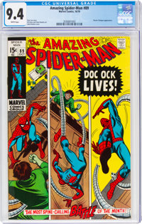 The Amazing Spider-Man #89 (Marvel, 1970) CGC NM 9.4 White pages