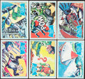 "Non-Sport Cards:Sets, 1966 Topps ""Batman"" (Blue Bat) Complete Set (44). ..."