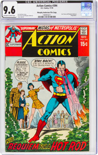 Action Comics #394 Murphy Anderson File Copy (DC, 1970) CGC NM+ 9.6 Off-white to white pages