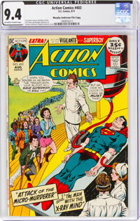 Action Comics #403 Murphy Anderson File Copy (DC, 1971) CGC NM 9.4 Off-white to white pages