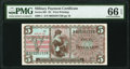 Military Payment Certificates:Series 661, Series 661 $5 First Printing PMG Gem Uncirculated 66 EPQ.. ...
